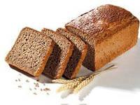 """Хлеб с тмином цельнозерновой """"Витамин"""", 500г"""