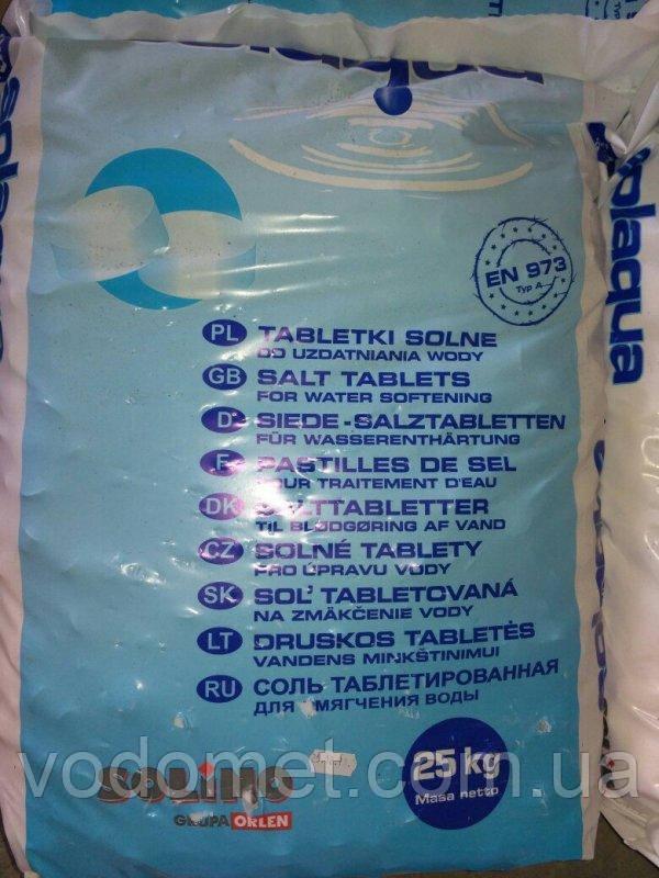 Сіль таблетована Польща 25 кг/мішок