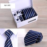 Подарочный синий набор: галстук, запонки, платок, зажим в коробке