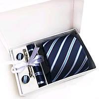 Подарочный синий набор: галстук, запонки, платок, зажим коробка
