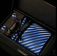 Подарочный мужской набор: галстук, запонки, платок, зажим, коробка синий