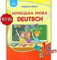 Підручник Німецька мова Deutsch 1 клас НУШ Авт: Горбач Л. Вид: Грамота