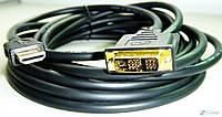 Кабель HDMI на DVI 3 м. HDMI-DVI Black&White Y-Y