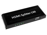 Разветвитель HDMI сигнала Atcom Splitter 4port поддержка UHD 4K