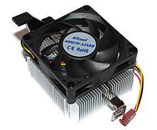 Вентилятор CPU ATcool AMS70-125AB 3pin радиатор 150гр