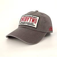Модные кепки для мужчин Two by two- №2136