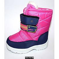 Детские зимние ботинки и сапожки в Украине. Сравнить цены 9de61096989c9