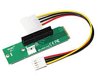 Адаптер Dynamode PCI-E 4x Female to NGFF M.2 M Key Male Power Cable 4 Pin to Molex 20 cm