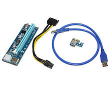 Райзер ATcom PCI-E x1 to 16x 60cm USB 3.0 Cable 6pin Power