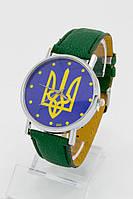 Женские наручные часы Украина (код: 11523)