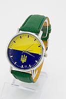 Женские наручные часы Украина (код: 11526)