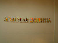 Логотипы на ресепшн