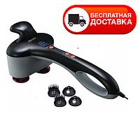 Ручной массажер ZENET ZET-709