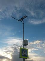Системи автономного вуличного освітлення