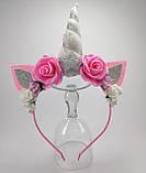 Обруч Єдиноріг Прикраса для волосся рожевий срібло, фото 2