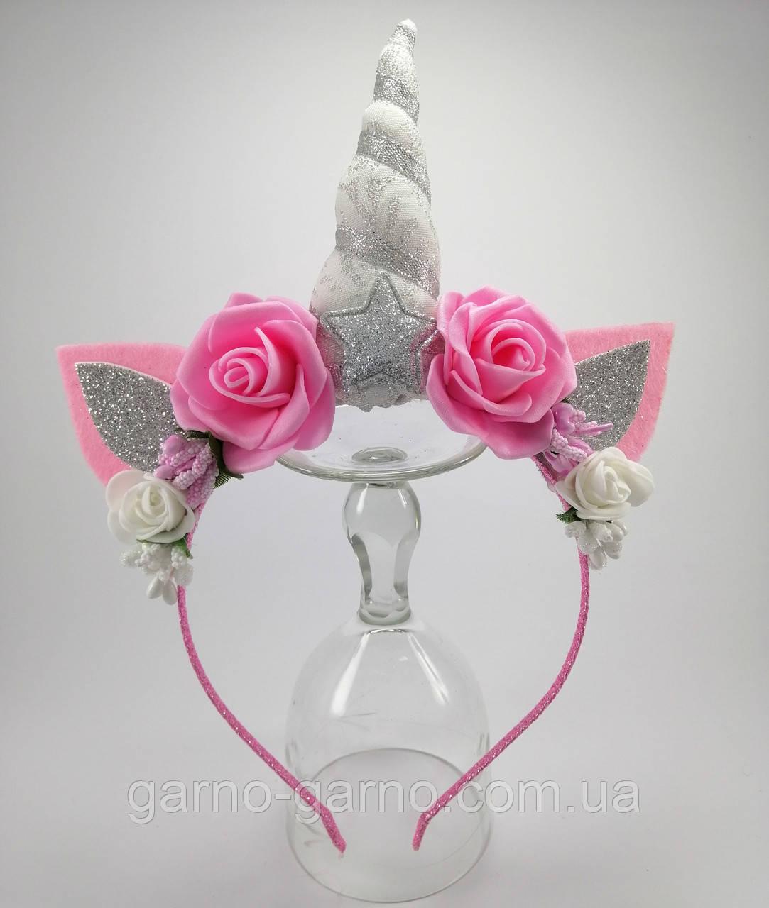 Обруч Єдиноріг Прикраса для волосся рожевий срібло