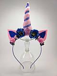 Обруч Єдиноріг Прикраса для волосся рожевий синій, фото 6