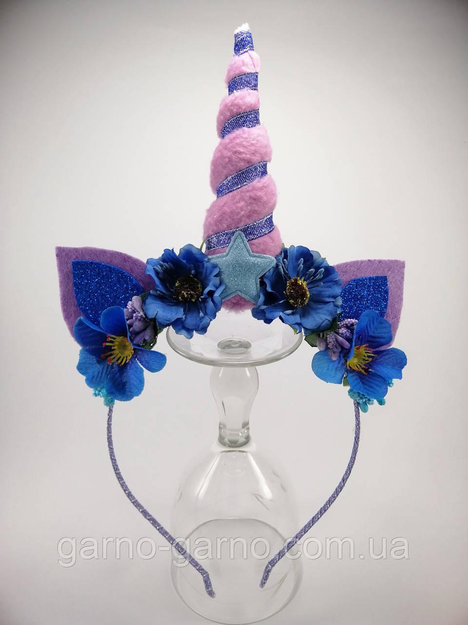 Обруч Єдиноріг Прикраса для волосся рожевий синій