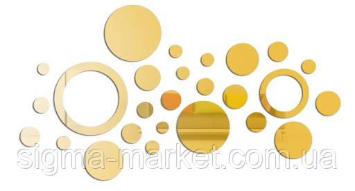 Зеркало на стену Золотые 3D кольца  DIY