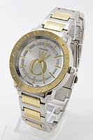 Женские наручные часы Pandora (код: 13711)