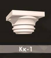 Капитель колонны Кк-1