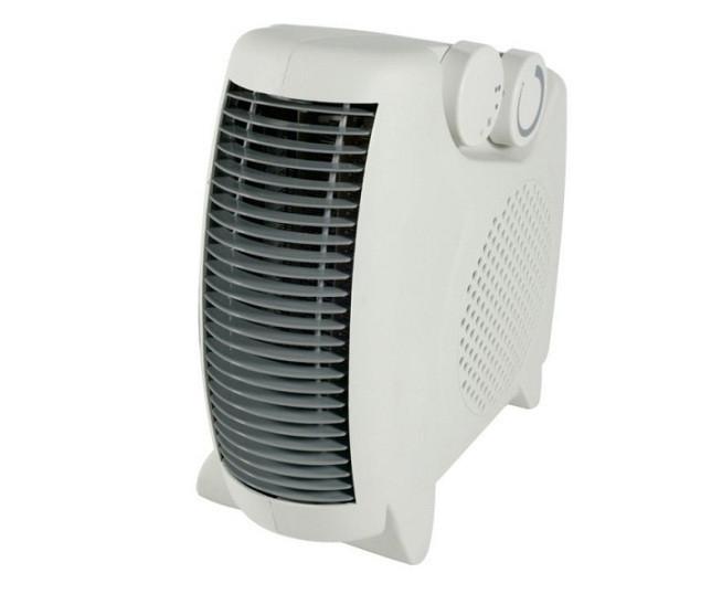 Тепловентилятор (Обогреватель) Heater MS H0011