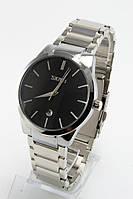 Мужские наручные часы Skmei (код: 15319)