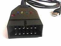 USB K-Line адаптер ( GM12 ) профессиональный