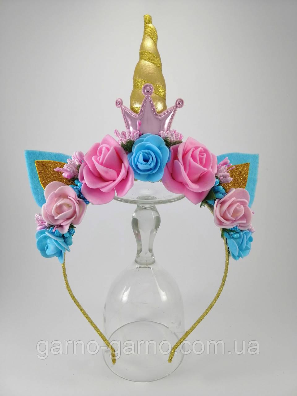 Єдиноріг обруч для волосся Золотий ріг з Рожевою короною Блакитний