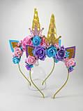 Єдиноріг обруч для волосся Золотий ріг з Рожевою короною Блакитний, фото 3