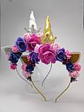 Єдиноріг обруч для волосся Золотий ріг з Рожевою короною Блакитний, фото 5