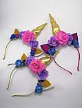 Єдиноріг обруч для волосся Золотий ріг з Рожевою короною Блакитний, фото 8