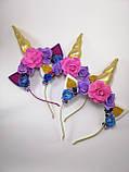 Єдиноріг обруч для волосся Золотий ріг з Рожевою короною Блакитний, фото 6