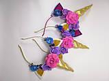 Єдиноріг обруч для волосся Золотий ріг з Рожевою короною Блакитний, фото 7