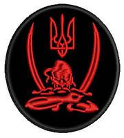 Шеврон КОЗАК, фото 1
