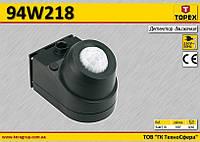 Детектор движения дальность до 2-12м,  TOPEX  94W218