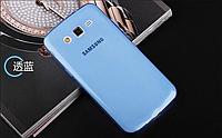 Ультратонкий чехол 0.2 мм для  Samsung Galaxy Grand 2 / G7102 / G7106. Силиконовый. Голубой.