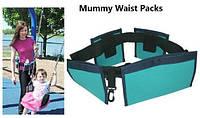 Сумка для мамочек Waist Diaper Bag