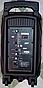 Акустическая система KEDIBO B-12 Bluetooth, фото 3