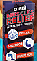 Спрей для рельефа мышц Muscles Relief, фото 2