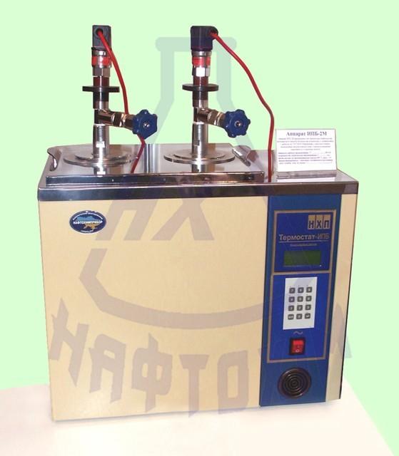 Аппарат ИПБ-2 для определения индукционного периода