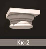 Капитель колонны Кк-2