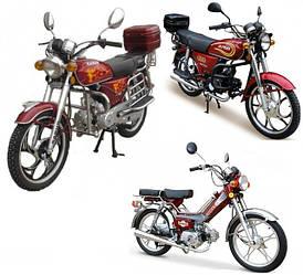 Скутеры, мотоциклы, мопеды, квадроциклы