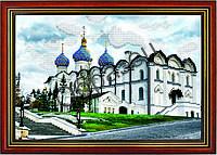 """Схема для частичной вышивки """"Благовещенский собор Кремля"""""""