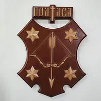 Сувенір «Герб Полтави»- різьба по дереву