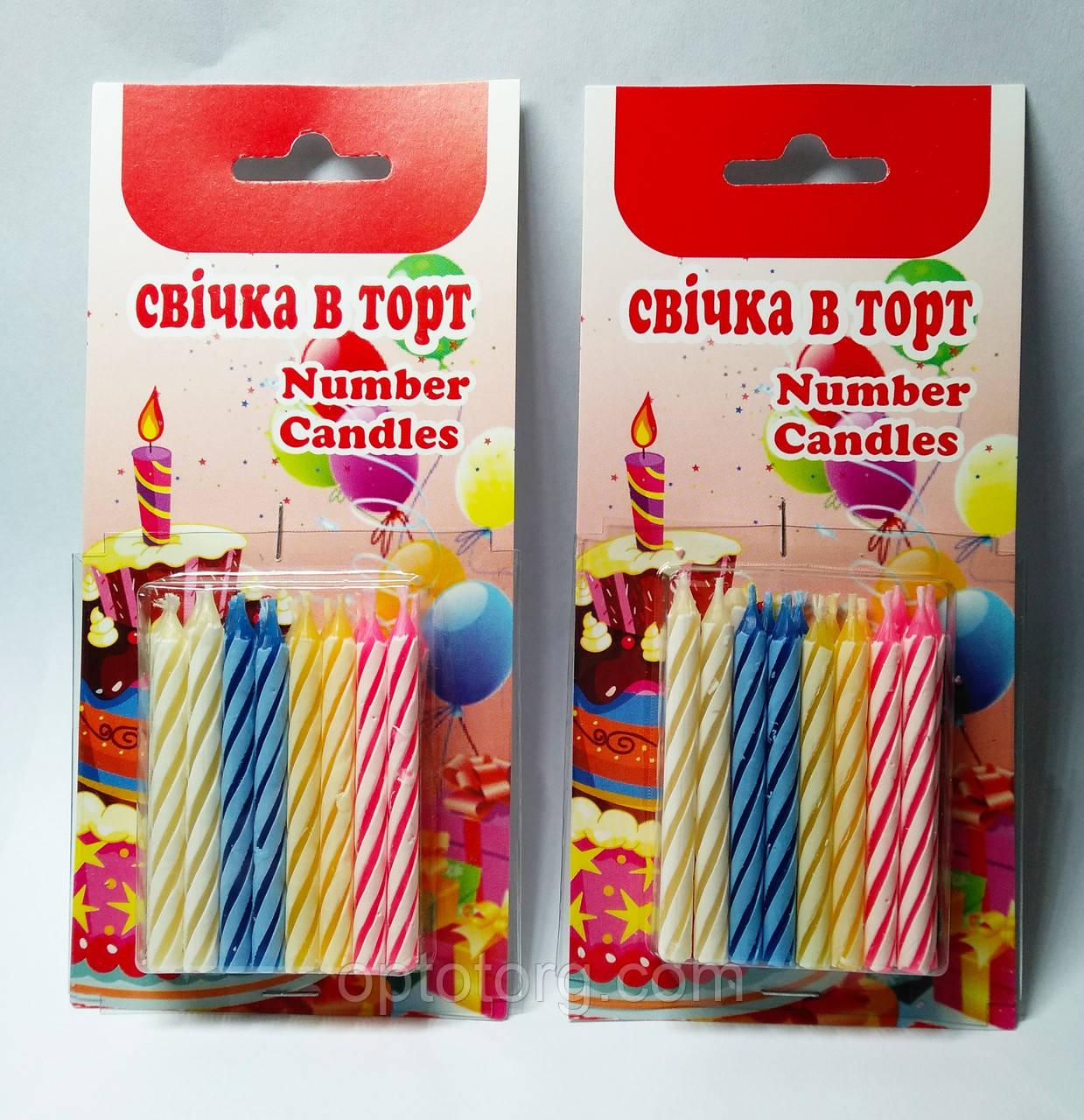 Свечи для торта средние 16 штук  Украина