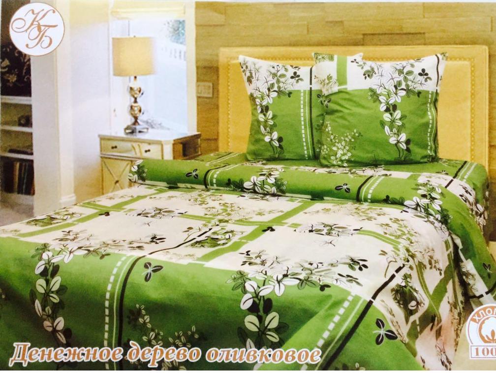 Постельное бельё Тирасполь двухспальное - Интернет-магазин
