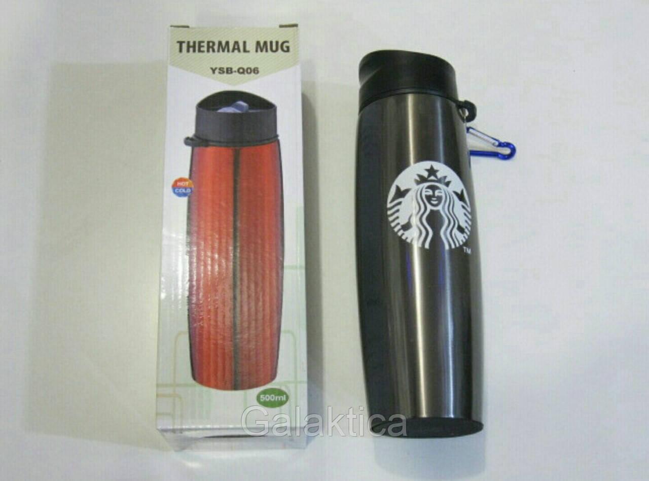 Термос Starbucks Черный Q 060