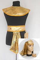 Набор Фараон для мужчин , царь Древнего Египта