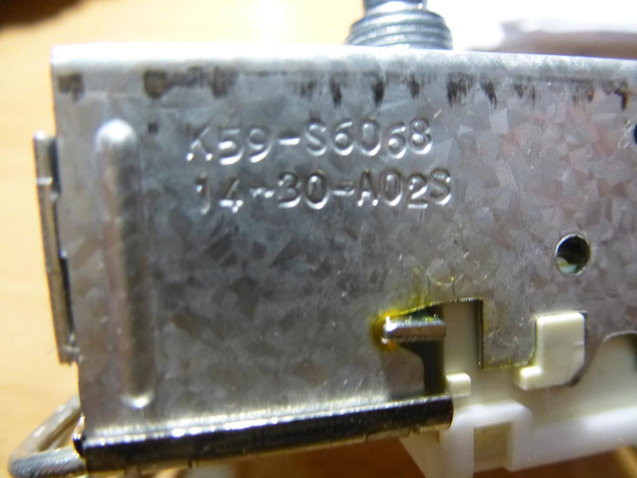 Термостат K-59 S6068 Италия (908081450704)